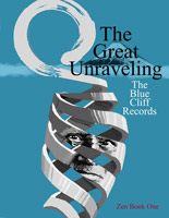 The Great Unraveling: The Blue Cliff Records